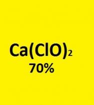 Гипохлорид кальция (70%)